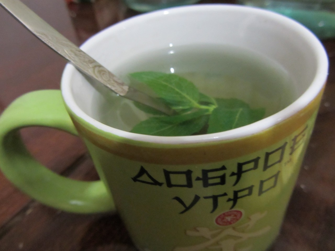 Tea-with-mint-1280x960